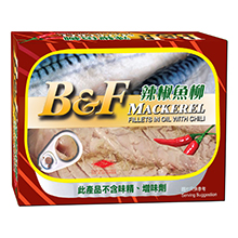 BF Mackerel_in_Oil_with_Chil_s